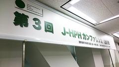 DSC_0054.JPG