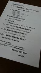 DSC_6340.JPG