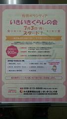 DSC_6653.JPG