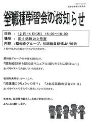 DSC_6654.JPG