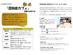 DSC_7775.JPG