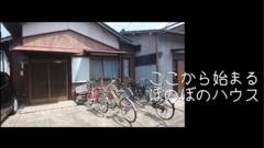 スクリーンショット 2018-04-22 0.38.21.png